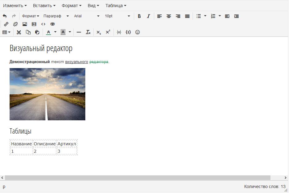 Графический редактор для визуального создания сайта создание сайта крым