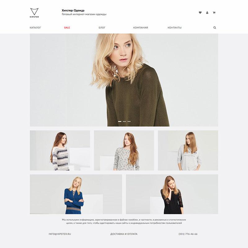 0b22f74fdb7 Готовый интернет-магазин одежды