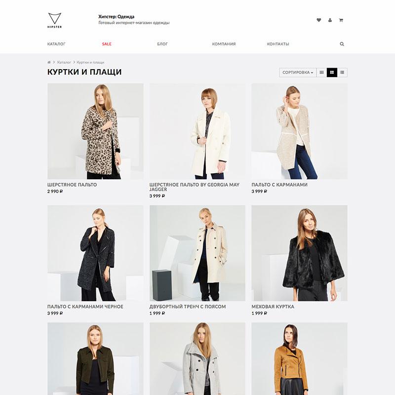 56007b02bd04 Готовый интернет-магазин одежды